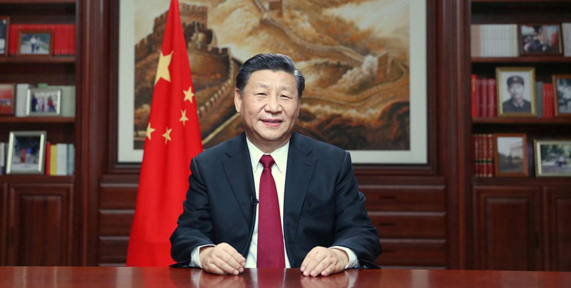 ताइवान र चीनबीच एकीकरण अवश्य पूरा हुन्छ : राष्ट्रपति सी