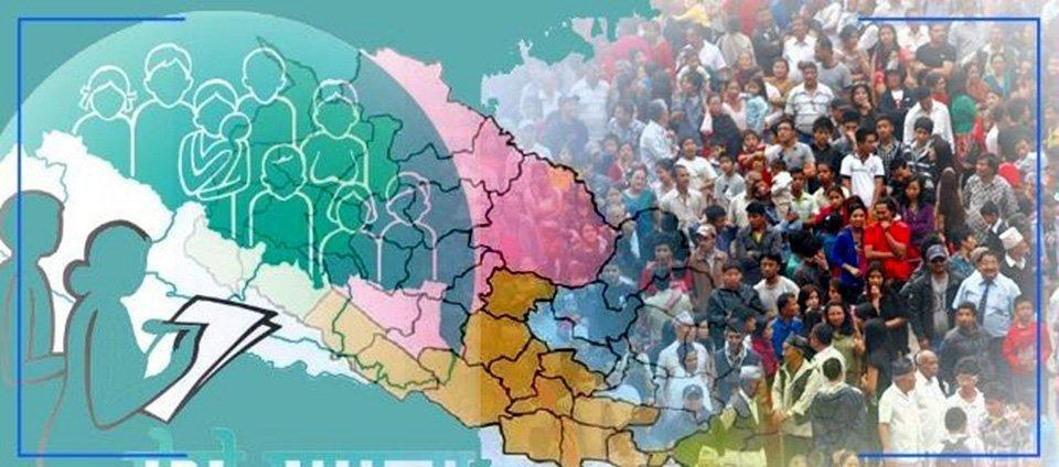 जनगणना दोस्रो चरणमा