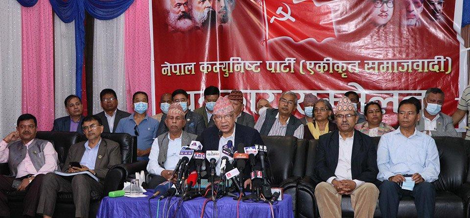 हामी सरकारमा सहभागी: माधव नेपाल
