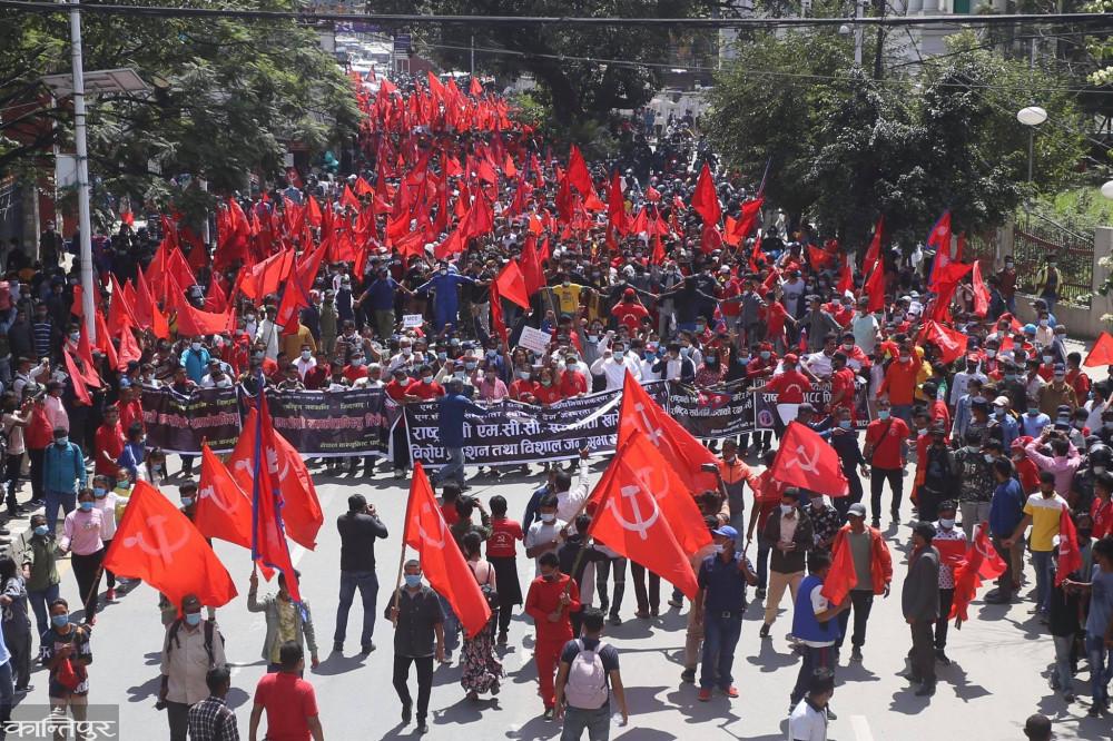 एमसीसीको विरोधमा चन्द नेतृत्वको नेकपाले गर्यो प्रदर्शन