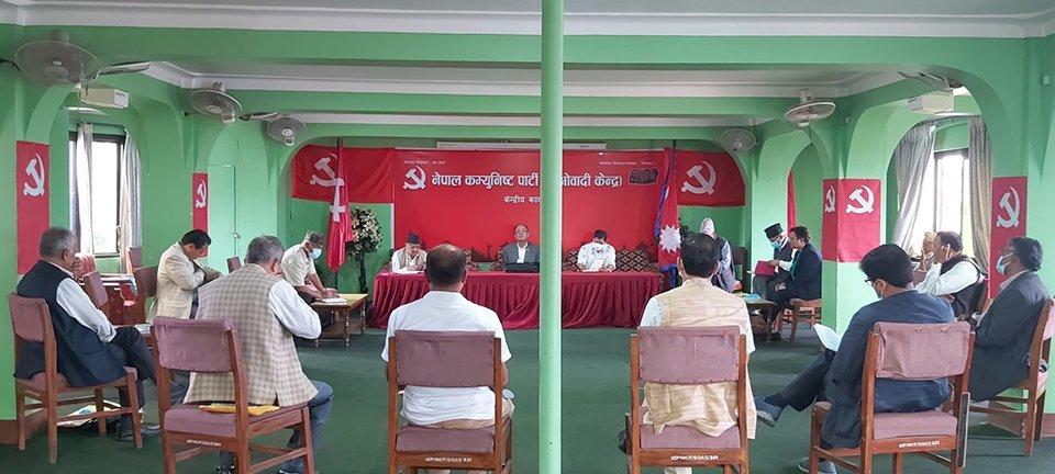 माओवादी स्थायी समिति बैठक बस्दै, संसदमा अवरोध र मन्त्रिपरिषद् विस्तारबारे छलफल हुने