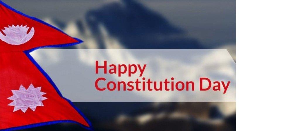 संविधान दिवस भव्य रूपमा मनाइने