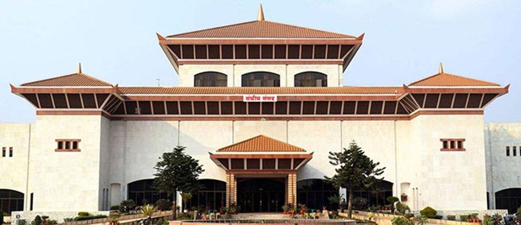 बैशाख २७ गते संसद अधिवेशन, प्रमले विश्वासको मत लिने