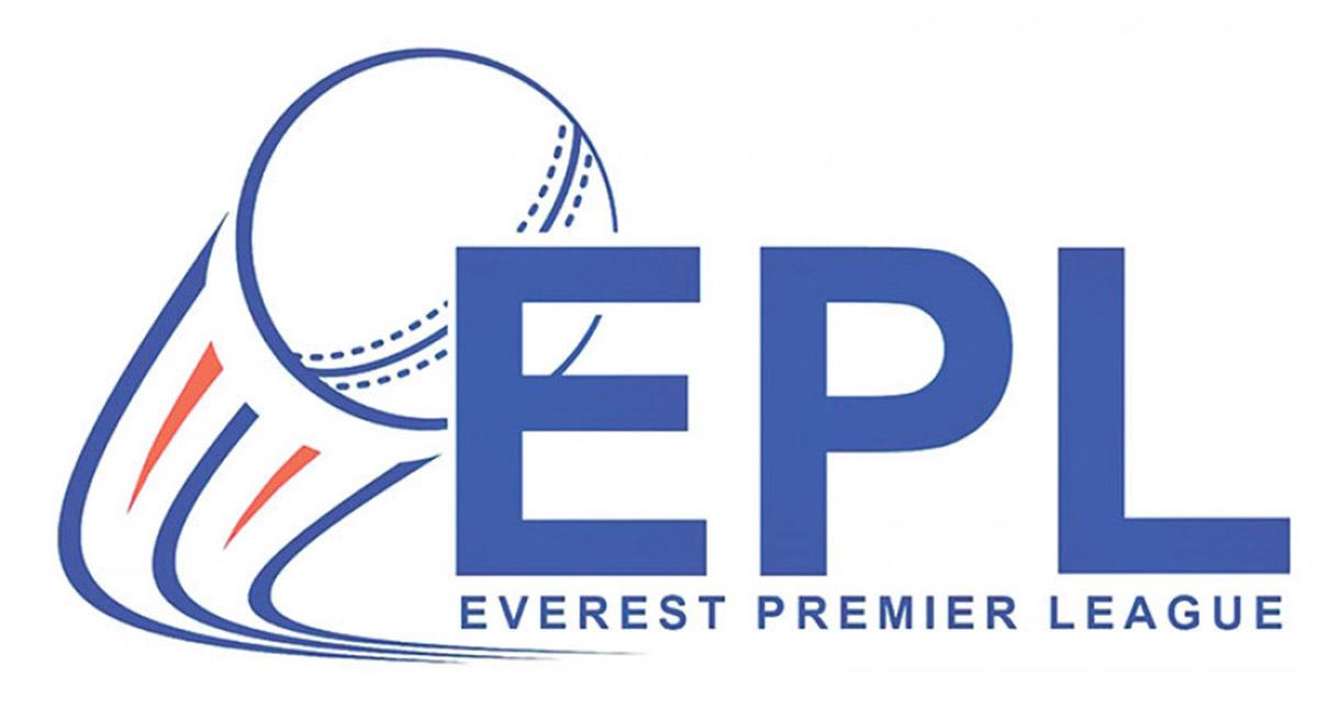 आजबाट ईपीएलको चौँथो संस्करण सुरु हुँदै, पहिलो खेलमा काठमाडौं र ललितपुर भिड्ने