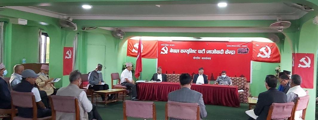 माओवादी केन्द्रको स्थायी समिति बैठक पेरिसडाँडामा शुरू