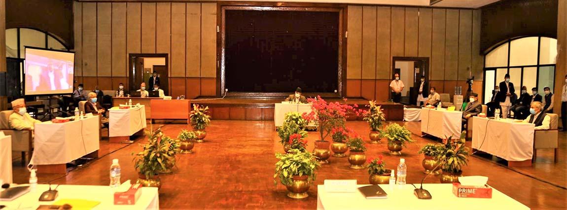 सभामुखसँगको छलफलमा दलका प्रमुख र पूर्वप्रधानमन्त्रीहरू